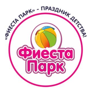 Фиеста Парк, Развлекательный центр