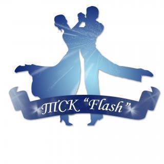 Flash, Танцевально-спортивный клуб