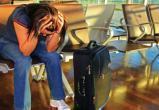 Турагент получила от жительницы Марий Эл 240 тысяч и перестала выходить на связь