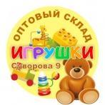 Игрушки на Суворова 9, Оптово-розничный склад