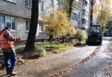 Осенний месячник избавил Йошкар-Олу от 800 тонн мусора