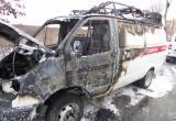 В Йошкар-Оле загорелся автомобиль скорой помощи