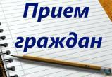 Личный прием граждан проведет главный государственный инспектор труда в Республике Марий Эл